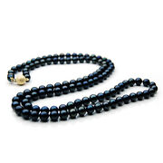 7mm Japanese Akoya Saltwater Pearl Necklace Gold Pacific Pearlsandreg Christmas Gifts