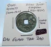1821ad Chinese Qing Dynasty Genuine Antique Xuan Zong Cash Coin Of China I73018