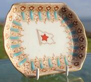 Red Star Line Rms Olympic Titanic Era Pattern 1st Cl Wisteria Butter Pat C-1913