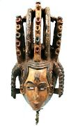 Art African Arts First Tribal - Spectacular Mask Igbo Ibo - 47 Cms