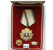 Order Of People's Republic Of Bulgaria 1985 1st Cl. 2nd Emission Full Set Medal
