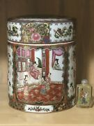 Chinese Antique Famille Rose Cover Jar
