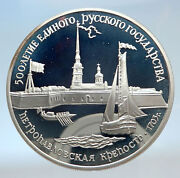 1990 Russia Fortress Of St Peter And Saint Paul Proof Silver 3 Roubles Coin I74266