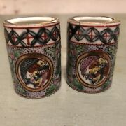 Pair Vintage Famille Rose Chinese Porcelain Floral Tooth Pick Match Holders