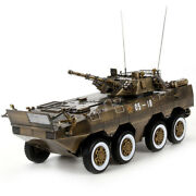 88 Metal 09 Armored Tank Wheeled Truck Infantry Fighting Vehicle Static Model