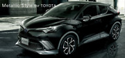Toyota C-hr Metalic Style Body Kit Front And Rear