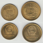 China 1 And 2 Jiao Coins Unc Of 1981 Krause Mishler Yeoman Catalog 's 24 And 25