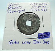 1736ad Chinese Qing Dynasty Genuine Antique Gao Zong Cash Coin Of China I75796