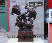 28 Chinese Pure Bronze Double Dragon Play Bead Millennium Dragon Seal Signet
