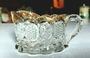 Eapg U. S. Glass Cane And Star Medallion Individual Creamer 2 1/2t X 4 3/4w