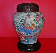 Chinese Guangxu Period Famille Rose Porcelain Enamel Phoenix Jar W/ Lid And Stand