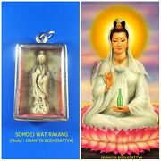 Antique Rare Top Amulet Of Thailand Of Asia Guanyin Buddha Statue Pendant 04