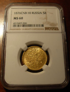 Russia 1876 Spb Hi Gold 5 Roubles Ngc Ms60