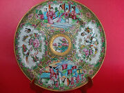 19th Century Chinese Export Rose Medallion 8.5 W Plate With Solid Brass Stand