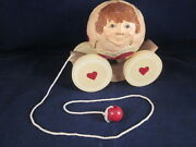 Briere Folk Art Pull Toy 1995 Cupid Ball And Cart / Cradle 26 Excellent