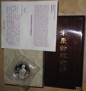 1993 China 10 Soong Ching Ling Proof Silver Coinrareand Scarce With Coa And Box