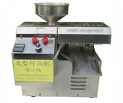 Special Press Machine For Peanut Sesame Seed Safflower Seed Stainless Steel M