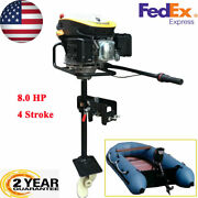 New 8.0hp 4stroke Heavy Duty Outboard Motor Boat Engine W/ Air Cooling System Us