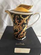 New Versace Barocco Rosenthal Gold Accent Creamer Pot See Huge Collection Ag
