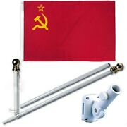 Ussr Russia 3 X 5 Ft Flag Set W/ 6-ft Spinning Flag Pole + Bracket Tangle Free