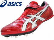 Asics Track And Field Spike Shoes Long Jump Pro Tfp007 Limited Color Red Silver