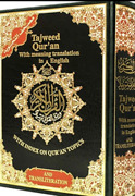 Tajweed Qur'an Whole Quran, With Meaning Translation And Transliteration English