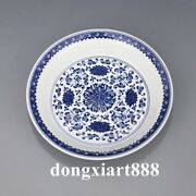 17.2cm Chinese Royal Blue White Porcelain Pottery Flower Plates Tray Dish Salver