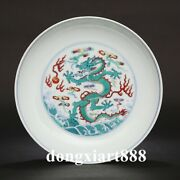 19.5 Cm Chinese White Porcelain Pottery Dragon Play Bead Plates Tray Dish Salver