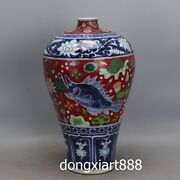 Chinese Blue White Porcelain Cloisonne Enamel Lotus Fish Vase Pot Jar Jug Bottle