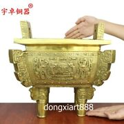 36 Cm Chinese Brass Copper Dragon Beast Two Lug Incense Burners Censer Incensory