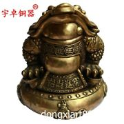 42 Cm Brass Chinese Wealth Fengshui Animal Three Leg Money Toad Bufonid Statue