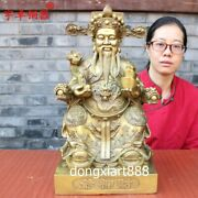 45 Cm Chinese Brass Copper God Of Wealth Fortune Old Man Mammon Fengshui Statue