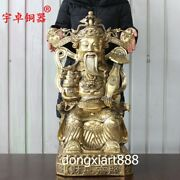 76 Cm China Pure Brass God Of Wealth Dragon Ruyi Fortune Mammon Fengshui Statue