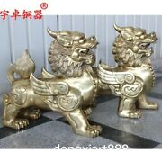 50 Cm Pure Brass Foo Dog Lion Pi Xiu Counteract Evil Force Wealth Animal Statue