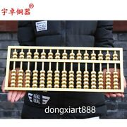48 Cm Chinese Pure Brass Copper Auspicious Large Size Abacus Counting Frame