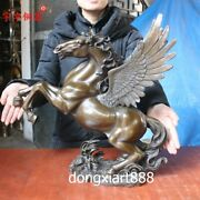 49 Cm Bronze Chinese Zodiac Auspicious Fengshui Animal Wing Fly Horse Statue