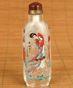 Chinese Old Natural Crystal Hand Inside Painting Goddess The Moon Snuff Bottle