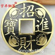 49 Cm Chinese Brass Copper Bring In Wealth And Treasure Carp Fish Fengshui Coin