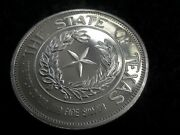1 Oz Silver Round The State Of Texas 1986 Texas One And Indivisible