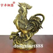 26 Cm Pure Brass Chinese Zodiac Fengshui Animal Cock Rooster Money Bag Statue