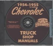 Chevrolet 1954 And 1955 1st Series Suburban Pick Up And Truck Shop Manual Cd