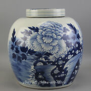 10.8chinese Blue White Porcelain Tree Peony Flower Tea Caddies Caddy Pot Kettle