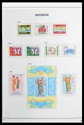 Lot 30236 Collection Stamps Of Indonesia 1970-1985.