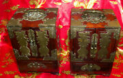 Chinese Vintage Matched Pair Wood And Brass Jewelry Chests Boxes 8 Tall Free Sh