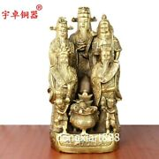 32cm China Brass Five God Of Wealth Mammon Treasure Bowl Fengshui Wealthy Statue