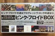 Pink Floyd Discovery Box [16cd + Art Book] Production Limited Edition Japan Ver.
