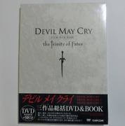 Devil May Cry Film Dvd And Book The Trinity Of Fates Capcom Art Book