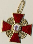 Russian Imperial Antique Badge Medal Order St. Anna 2nd Degree Gold 1137a
