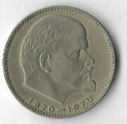 Rare Old Soviet Union 1970 Ruble Vladimir Lenin Cold War Collection Coin Lotu15