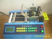 Pipe Cutting Machine Auto Pipe Cutter New For Heat-shrink Tube Pipe Ys-500w Kq